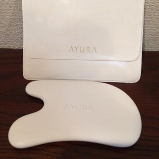 アユーラ(AYURA)のカッサ(フェイスローラー/小物)