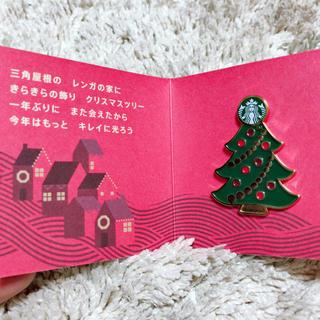 スターバックスコーヒー(Starbucks Coffee)のスターバックス・限定ピンバッチ(バッジ/ピンバッジ)
