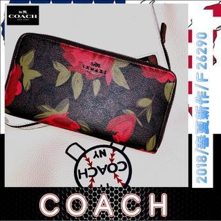 コーチ(COACH)の2018/春夏 COACH F26290 ブラウン/レッドマルチ(財布)
