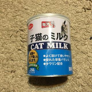 ニホンペットフード(日本ペットフード)の【猫】【キャット】【粉ミルク】【キャットミルク】【国産】(猫)