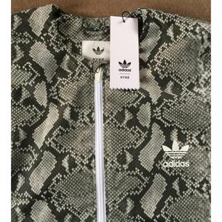 アディダス(adidas)の新品 HYKE adidas パイソン ブルゾン ウインドブレーカー(ブルゾン)