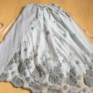 ナンバージュウイチ(n゜11)のn°11/ナンバージュウイチ 巻きスカート マキシスカート(ロングスカート)