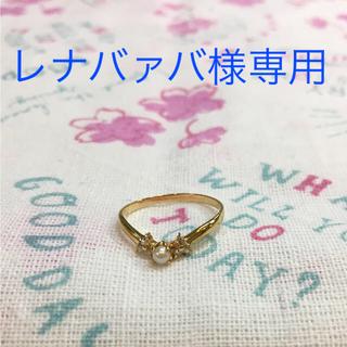 パール&ダイヤリング  レナバァバ様専用(リング(指輪))