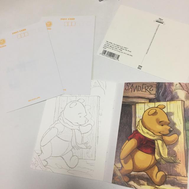 くまのプーさん ディズニー ポストカード 塗り絵セット 15の通販 By