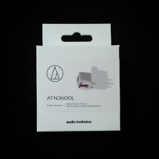 オーディオテクニカ(audio-technica)の◆新品・未使用◆レコード交換針◆ATN3600L◆オーディオテクニカ(レコード針)
