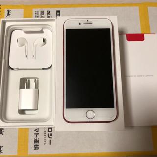 アイフォーン(iPhone)のiPhone7 128G SIMフリー(スマートフォン本体)