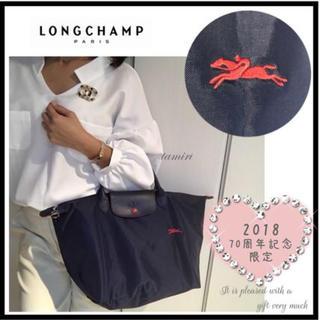 a3373b458797 ロンシャン(LONGCHAMP)の2018限定バッグ登場!【70周年記念】Longchamp