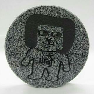 石のオカザえもんコースター(テーブル用品)