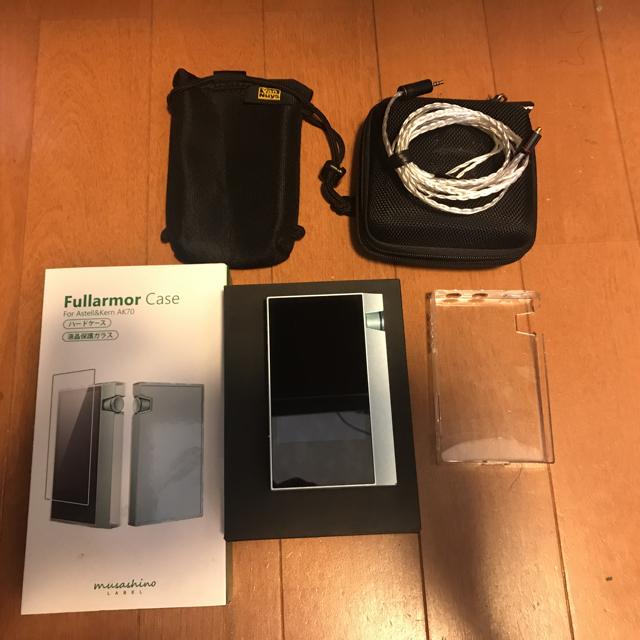 iriver(アイリバー)のrrnA様専用 iriver AK70 おまけ付き スマホ/家電/カメラのオーディオ機器(ポータブルプレーヤー)の商品写真