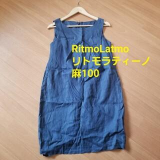 リトモラティーノ(Ritmo Latino)のリトモラティーノ Ritmo Latino 麻100ネイビーワンピース(ひざ丈ワンピース)