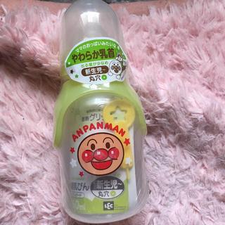 アンパンマン(アンパンマン)の新品・未使用‼️アンパン哺乳瓶☆(哺乳ビン)