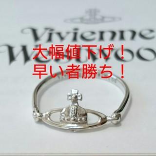 ヴィヴィアンウエストウッド(Vivienne Westwood)の【新品未使用】ヴィヴィアンウエストウッド VENDOME リング シルバー(リング(指輪))