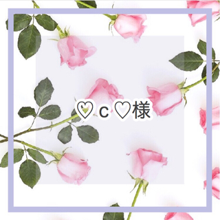 ♡c♡様✩6(Y)薄ピンク Dreamy(iPhoneケース)