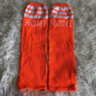 ロニィ(RONI)のRONI☆レッグウォーマー(オレンジ色)(レッグウォーマー)