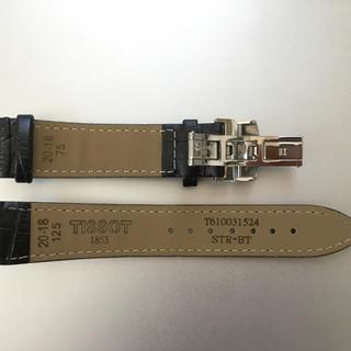 ティソ(TISSOT)のティソ TISSOT 純正ストラップ Dバックル 20mm 未使用(レザーベルト)
