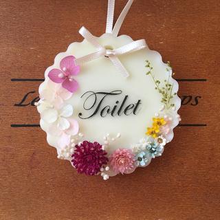 mini toilet plate ※アロマワックスサシェ (アロマ/キャンドル)