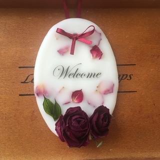 welcome plate -rose- ※アロマワックスサシェ (アロマ/キャンドル)