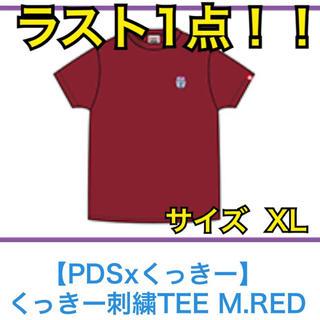 パンクドランカーズ(PUNK DRUNKERS)のベイママ様 XL くっきーランド 刺繍Tシャツ えんじ 赤(お笑い芸人)