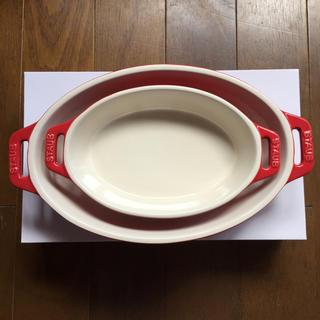 ストウブ(STAUB)の新品 ストウブ セラミックオーバルディッシュ(食器)