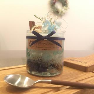 アロマワックスケーキ ※blue(アロマ/キャンドル)