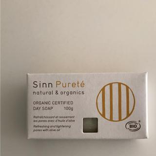 シン(SINN)の新品未使用♡オーガニック SINN シン デイソープ洗顔石けん 公式サイト購入(ボディソープ / 石鹸)