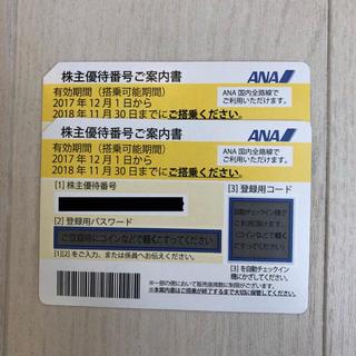 ANA 全日空 株主優待券 1枚 2018年11月30 まで(その他)