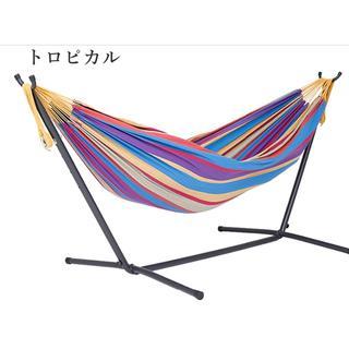 6/3まで☆Vivere 自立式ハンモック 収納バッグ付き(その他)