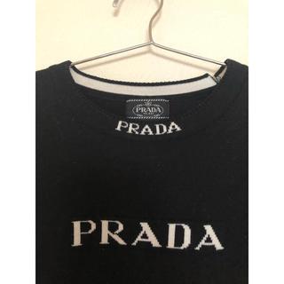 プラダ(PRADA)のPRADA(ニット/セーター)