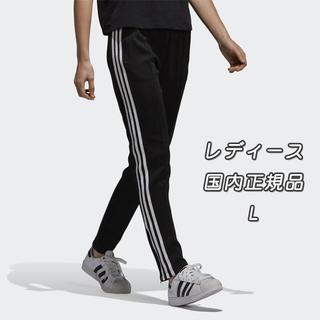 アディダス(adidas)のL【新品・即日発送OK】adidas オリジナルス トラックパンツ レディース黒(スキニーパンツ)