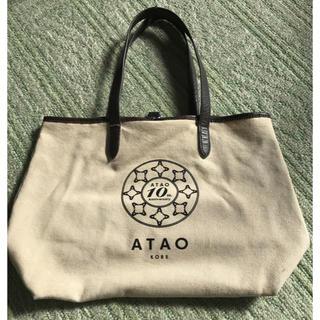 アタオ(ATAO)のアタオ 10周年記念エコバッグ(エコバッグ)