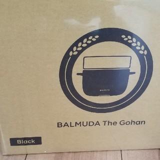 バルミューダ(BALMUDA)の新品未開封 BALMUDA The Gohan ブラック(炊飯器)