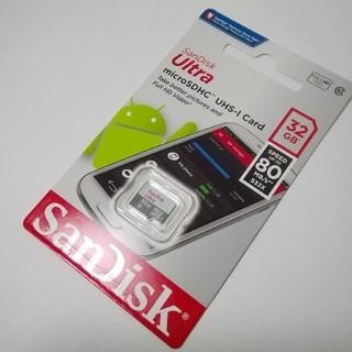 トランセンド(Transcend)のScandisk 32GB MicroSDカード スマホ同時購入で1000円(その他)
