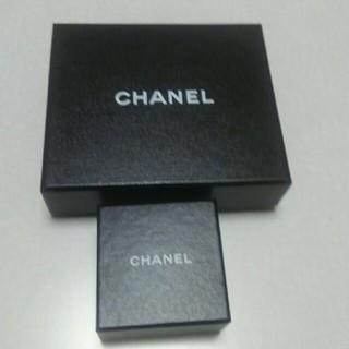 シャネル(CHANEL)のCHANELの空き箱2個(小物入れ)