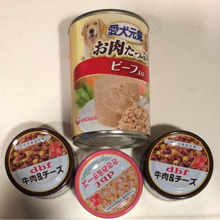 デビフ(dbf)の犬用 缶詰(ペットフード)