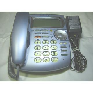 ソニー(SONY)のSONY IT-C200(その他)