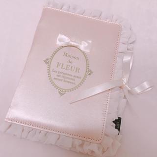 メゾンドフルール(Maison de FLEUR)のメゾンドフルール♡母子手帳ケース♡マルチケース(母子手帳ケース)