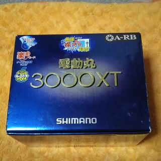 シマノ(SHIMANO)のSHIMANO 電動丸 3000XT(リール)