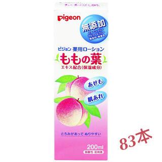 ピジョン(Pigeon)のピジョンPigeon桃の葉ローション(ベビーローション)