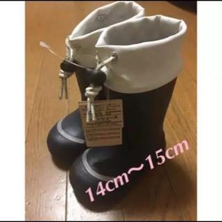 ムジルシリョウヒン(MUJI (無印良品))の新品未使用☆無印レインシューズ14㎝〜15㎝(長靴/レインシューズ)