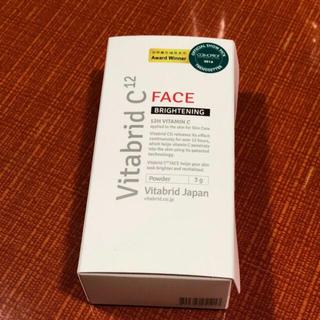ぷぅ〜様専用☆新品☆Vitabrid C FACE. 1本(美容液)