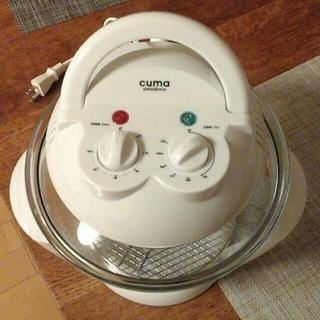 アマダナ(amadana)のクリスタルオーブン cuma amadana CM-CO35(調理機器)