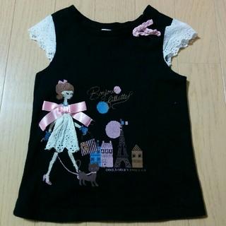 チッカチッカブーンブーン(CHICKA CHICKA BOOM BOOM)のCHICKA CHICKA BOON BOON Tシャツ 90(Tシャツ/カットソー)