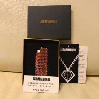 アッシュアンドダイアモンド(ASH&DIAMONDS)のASH&DIAMONDS ライターケース(その他)