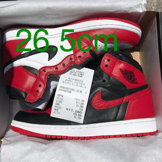 Nike Air Jordan 1 Homage to home 26.5cm