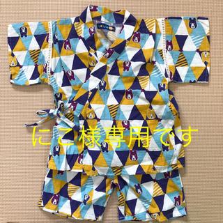 フタフタ(futafuta)のにこ様専用です❗️futafuta 甚平  100(甚平/浴衣)