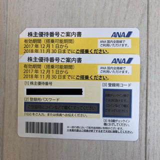 専用 5枚セット   ANA 全日空 株主優待券 2018年11月30 まで(その他)
