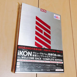 アイコン(iKON)のiKON WELCOME BACK - COMPLETE EDITION -(ミュージック)