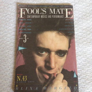 fool's mate 1985 March フールズメイト (アート/エンタメ/ホビー)
