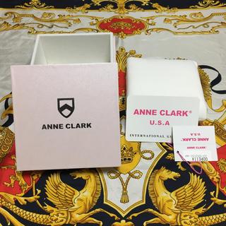 アンクラーク(ANNE CLARK)のANNE CLARK 時計箱(腕時計)
