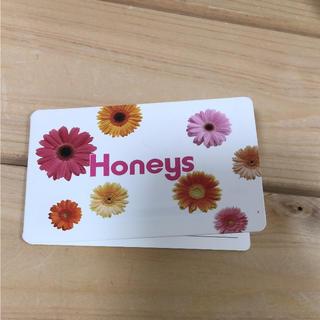 ハニーズ(HONEYS)のハニーズ ポイントカード honeys(その他)